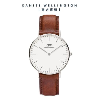 【Daniel Wellington】官方直營 Classic St Mawes 36mm棕色真皮皮革錶 DW手錶