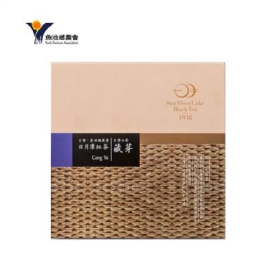 【魚池鄉農會】懷古茶包 台灣山茶-藏芽(2gx20入)