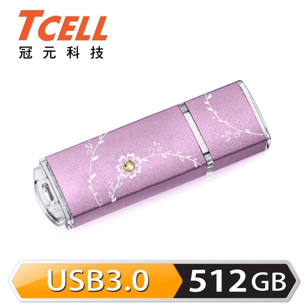 TCELL 冠元-USB3.0 512GB 絢麗粉彩隨身碟-薰衣草紫 @ Y!購物