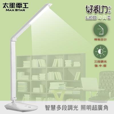 【太星電工】好視力LED時尚護眼檯燈/8W(水晶白) UTA538W