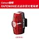 Cateye貓眼RAPIDMINI紅光迷你型充電尾燈TL-LD635-R product thumbnail 1