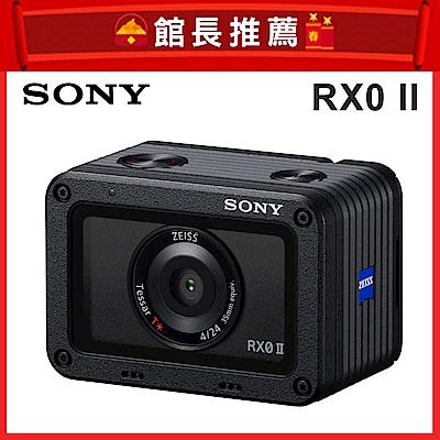 SONY RX0 II (RX0M2) 極致輕巧相機(公司貨)