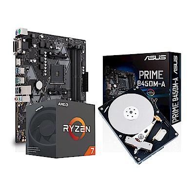 華碩 PRIME B450M-A+AMD Ryzen7 2700+1TB套餐組