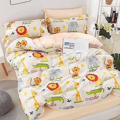 La Lune 台灣製40支精梳純棉單人床包雙人被套三件組 一起去動物園