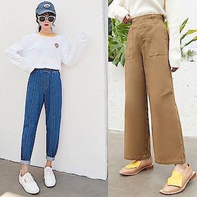 【時時樂限定】SEMIR森馬-夏季款修身有型寬褲/哈倫褲-女(2款任選)