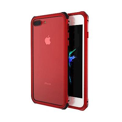 水漾 iPhone 7Plus/8Plus 5.5吋金屬邊框玻璃背蓋保護殼-第二...