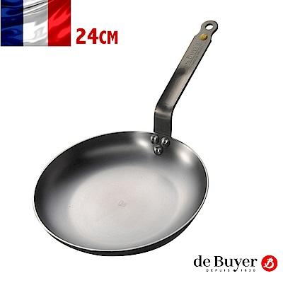 de Buyer畢耶 原礦蜂蠟系列-單柄西式蛋捲煎鍋24cm