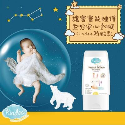 【Kindee金蝶】嬰幼兒薰衣草植物防蚊乳液 (0歲以上適用)