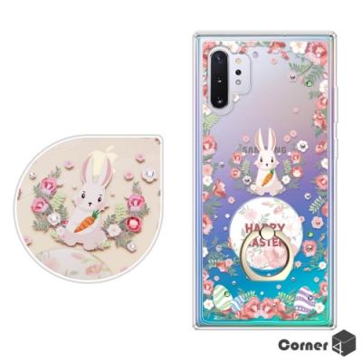 Corner4 Samsung Note 10+ 奧地利彩鑽指環雙料手機殼-蛋蛋兔