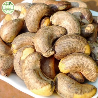 菓青市集 帶皮腰果230g