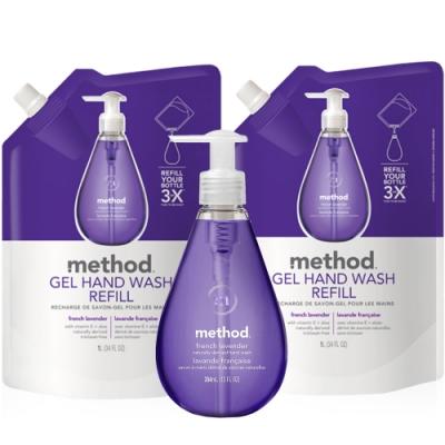Method美則洗手乳- 法式薰衣草2+1組