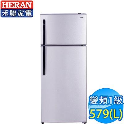 禾聯 579L 1級變頻2門電冰箱