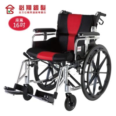 必翔銀髮 座得住移位手動輪椅 PH-163KB