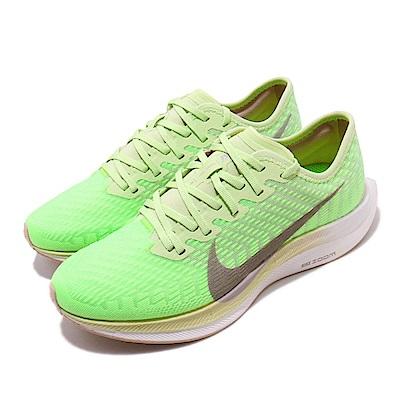 Nike 慢跑鞋 Pegasus Turbo 2 運動 女鞋 氣墊 避震 路跑 健身 球鞋 運動 透氣 綠 白 AT8242300