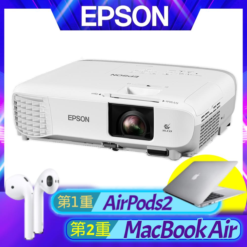 拆封福利品 EPSON 商務專業投影機 EB-W39