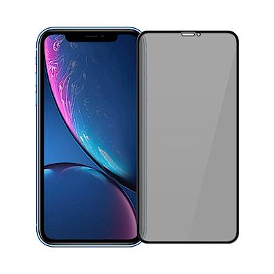 iPhone XR 滿版高透防窺9H鋼化玻璃保護貼/黑色