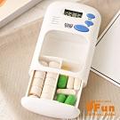 iSFun 智能提醒 定時電子鬧鈴藥盒