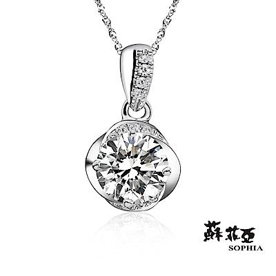 蘇菲亞SOPHIA 鑽鍊-幸福相擁1.00克拉FVS2鑽石項鍊