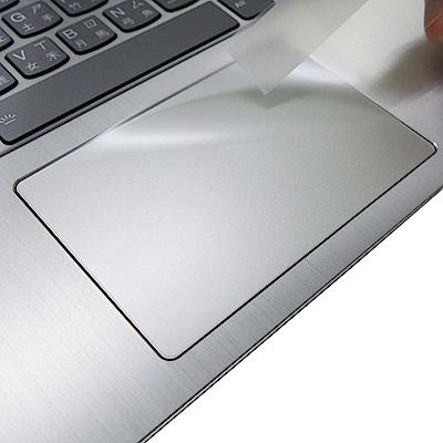 EZstick Lenovo YOGA 530 14 TOUCH PAD 觸控版 保護貼