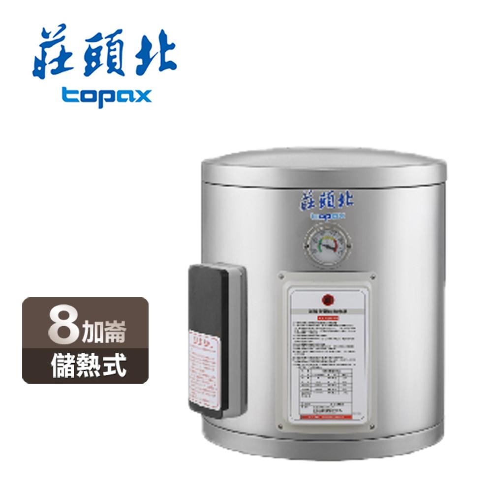 莊頭北 TOPAX 8加侖儲熱式電熱水器 TE-1080 @ Y!購物