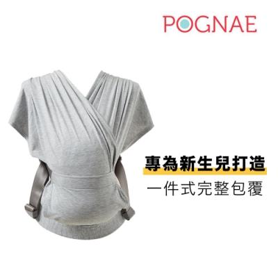 POGNAE Step One 包覆式新生兒揹巾-都市灰