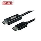 UNITEK DisplayPort to HDMI轉接線