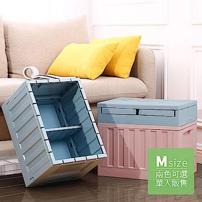 【Mr.box】北歐風貨櫃收納箱/收納櫃/組合椅(中款)(二色可選)