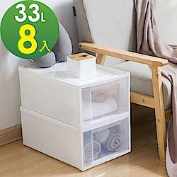 (8入組)超承重大容量高密度防潮抽屜收納箱ANDYMAY2