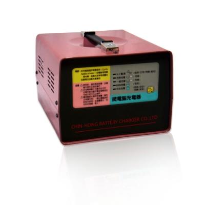 【CSP進煌】MF12V20A微電腦全自動充電機/掃地機.電動堆高機.拖板車適用