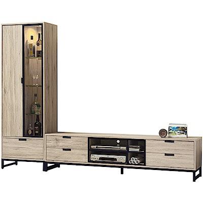 綠活居 法斯時尚8.1尺美型電視櫃/展示櫃組合-242x40x182cm免組