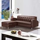 H&D 戴爾咖啡色L型皮沙發