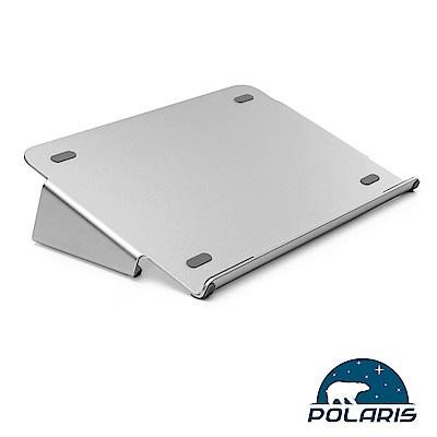 Polaris 鋁合金 筆電架 17吋(含)以下適用