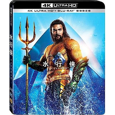 水行俠 4K UHD+BD 雙碟限定版