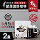 雲境-台灣卡度部落濾掛咖啡-100%南投埔里種植(2盒) product thumbnail 1