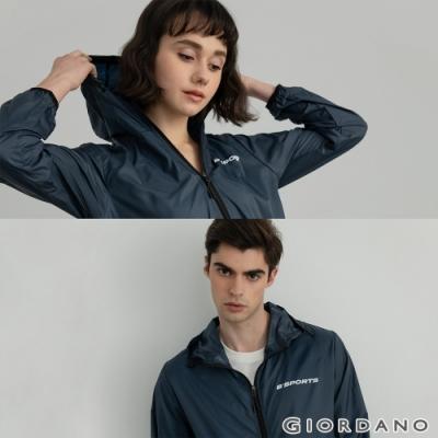 GIORDANO 男女裝抗UV輕薄連帽外套 - 66 標誌藍