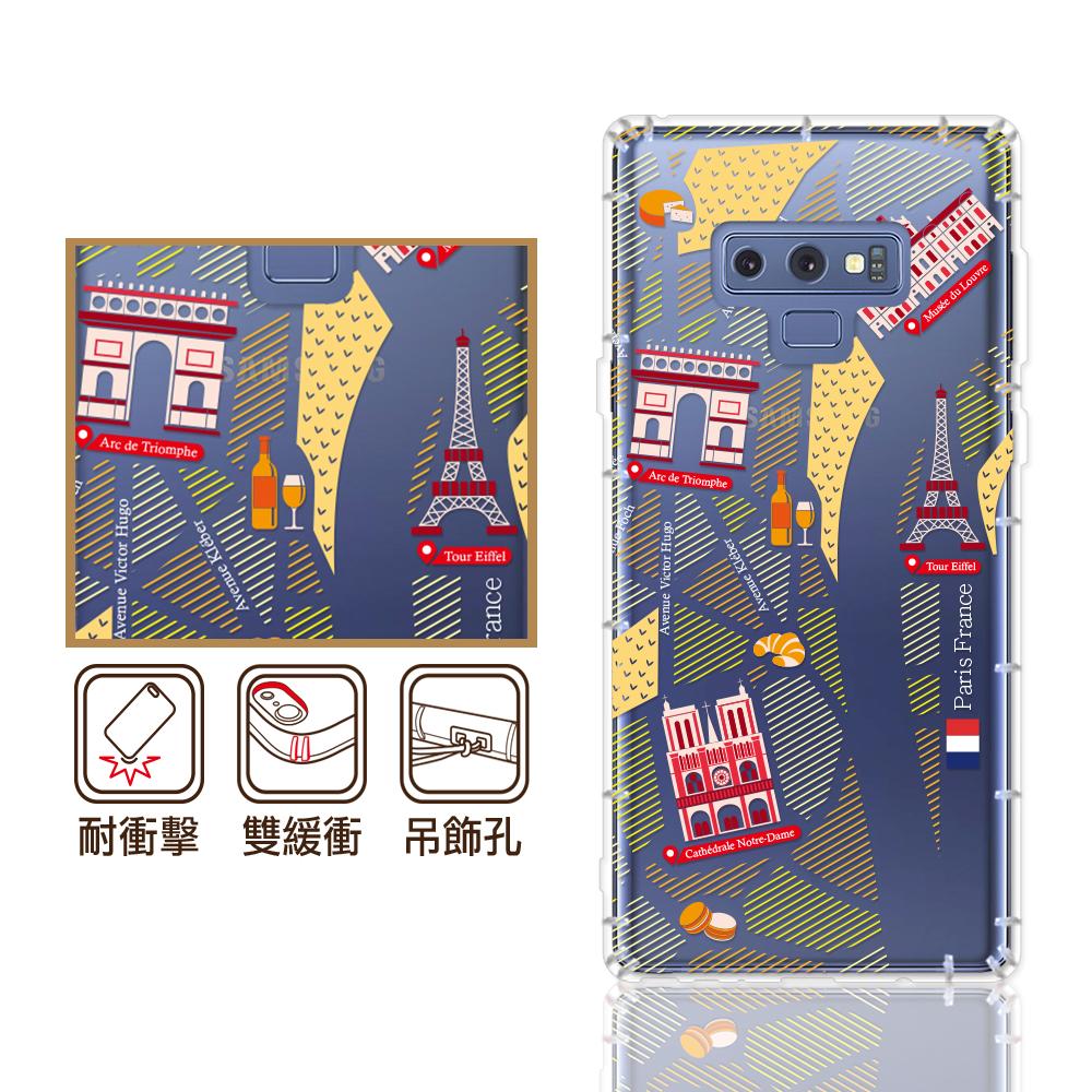 反骨創意 三星 Note、S系列 彩繪防摔手機殼-世界旅途(巴黎左岸)
