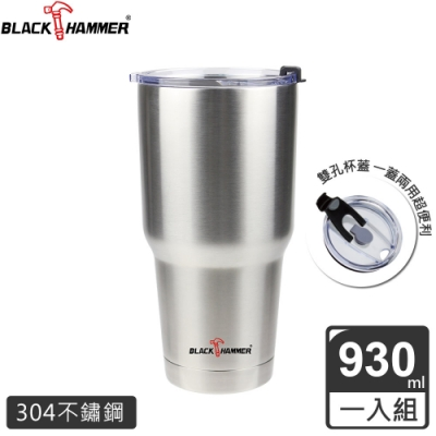 BLACK HAMMER 超真空不鏽鋼保溫保冰晶鑽杯-930ml