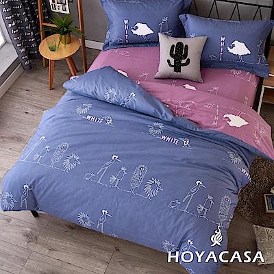HOYACASA塗鴉印記 加大四件式抗菌精梳棉兩用被床包組