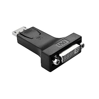 DisplayPort(公)轉 DVI(母)迷你轉接器DP to DVI(24+5)-黑色