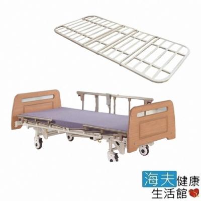 海夫健康生活館 耀宏 三馬達 床頭尾高雅木 電動床 YH321