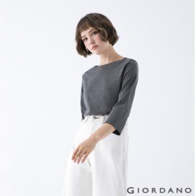 GIORDANO  女裝簡約厚磅七分袖T恤 - 98 深花灰