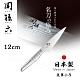 日本貝印KAI 日本製-匠創名刀關孫六 流線型握把一體成型不鏽鋼刀-12cm(蔬果小刀) product thumbnail 1