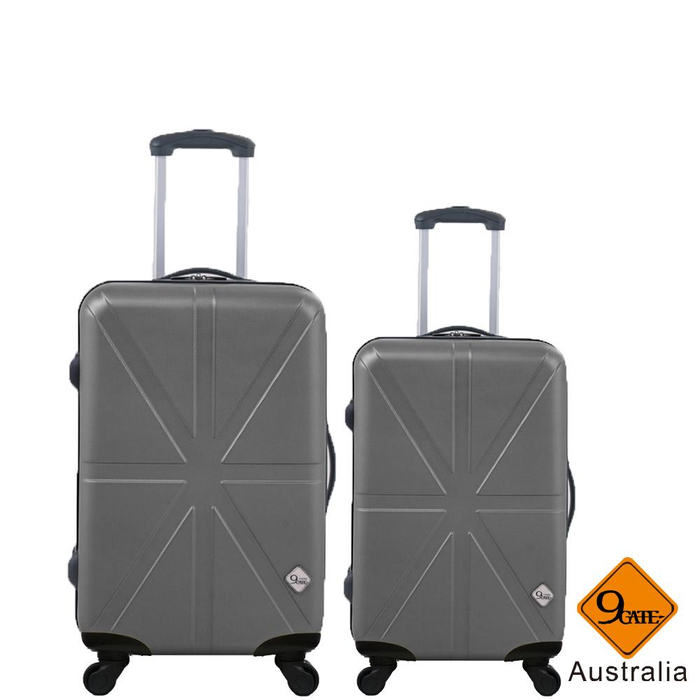 Gate9 米字英倫系列經典兩件組28吋24吋輕硬殼旅行箱行李箱-時尚灰