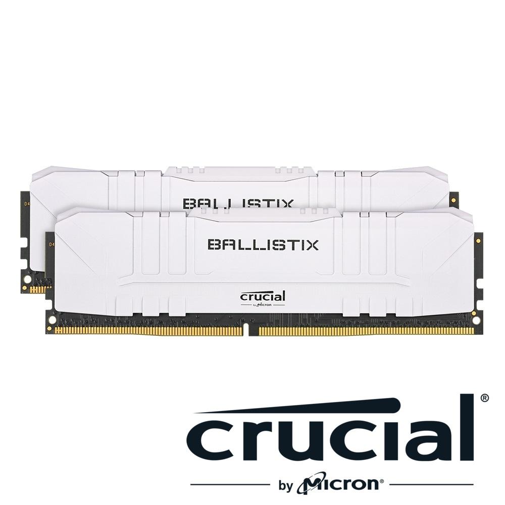 美光 Crucial Ballistix D4 3200/32G(16G*2) 白/雙通 桌上型記憶體