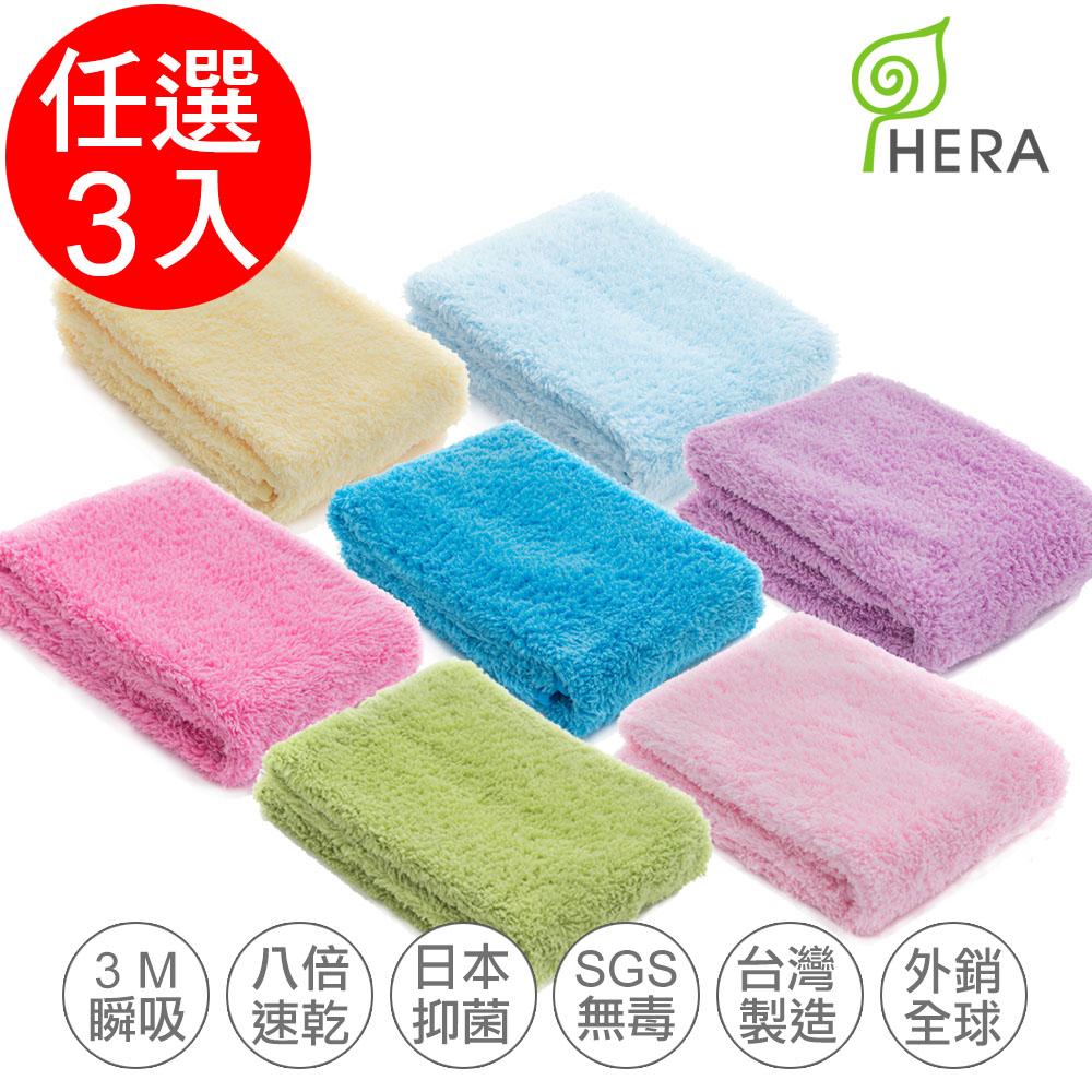 HERA 3M專利瞬吸快乾抗菌超柔纖 運動毛巾 3入