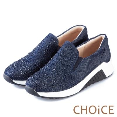 CHOiCE 華麗運動風 不規則燙鑽布面休閒包鞋-藍色