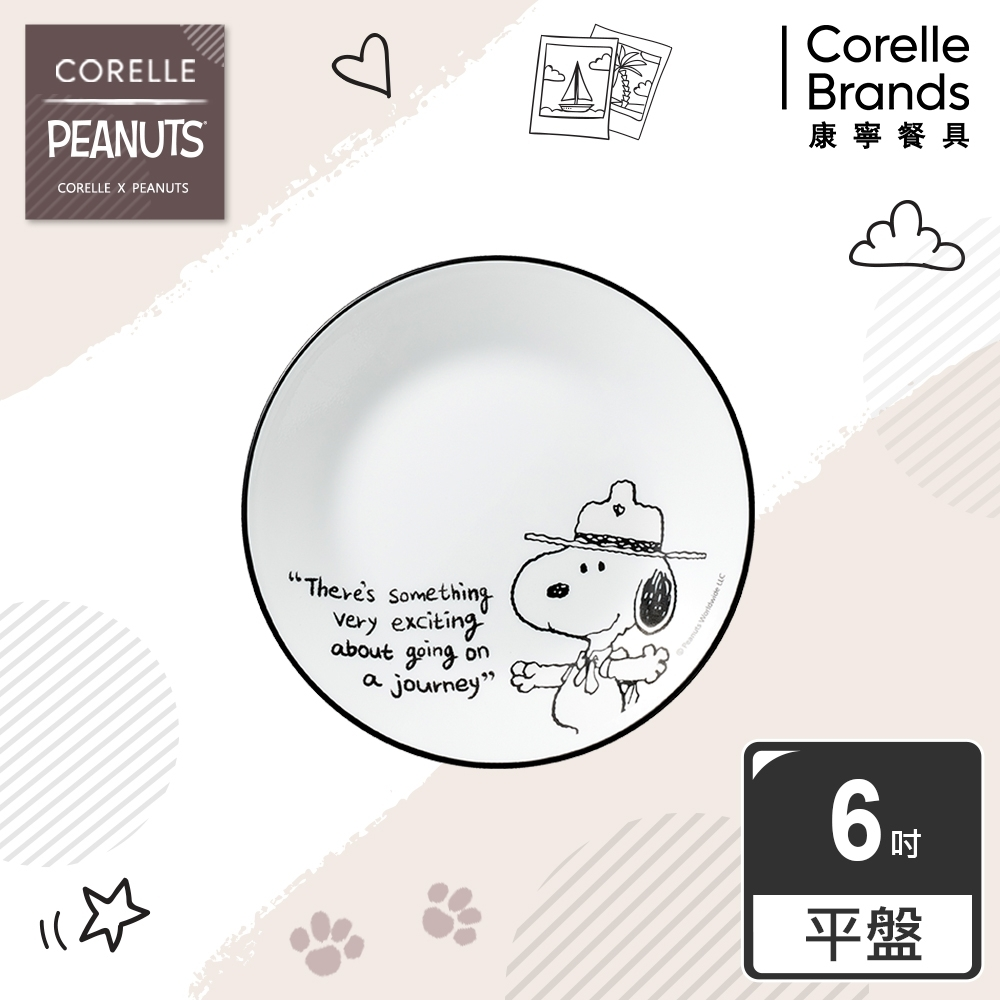 【美國康寧 CORELLE】SNOOPY 復刻黑白-6吋平盤