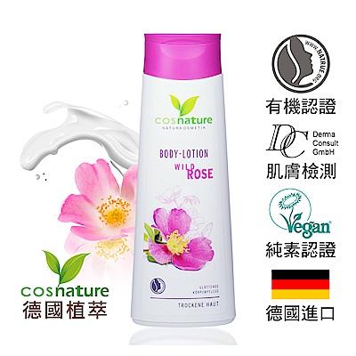 cosnature德國植萃 玫瑰嫩白柔膚身體乳250ml