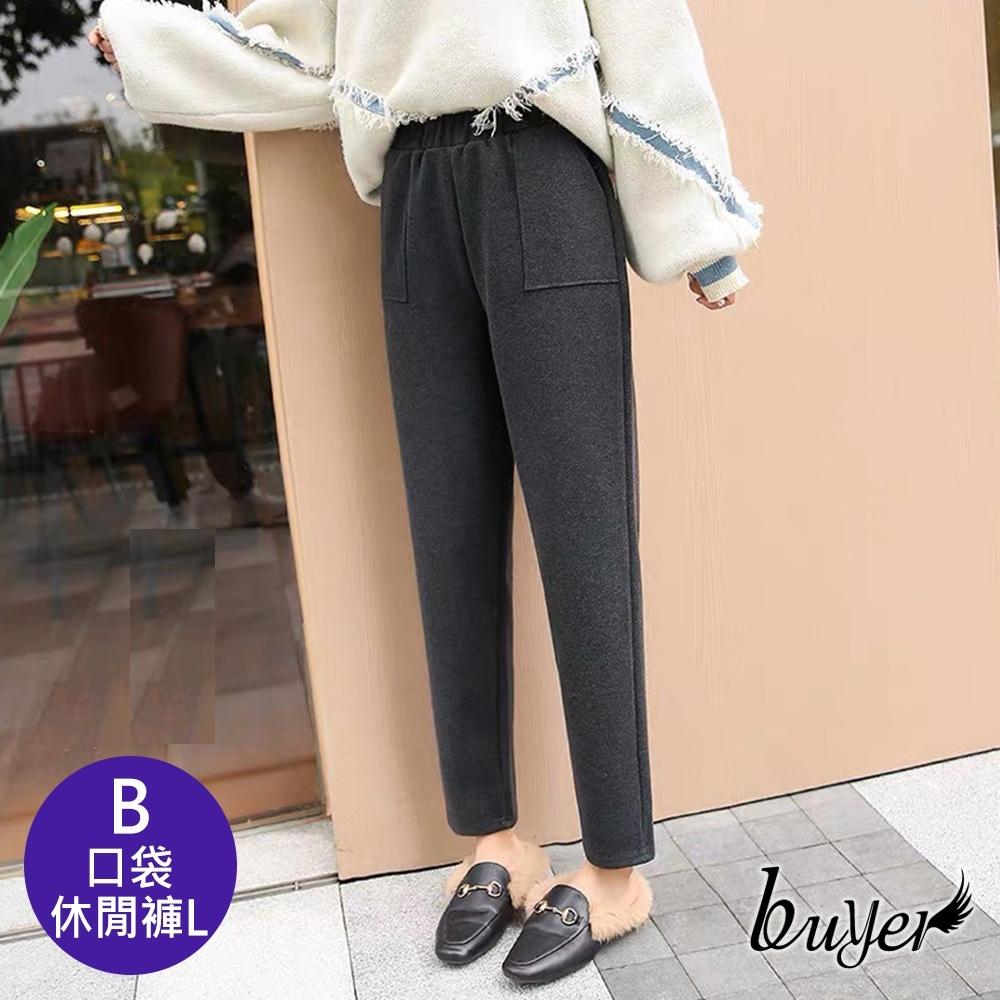 【時時樂】白鵝buyer 韓國製 厚絨抗低溫休閒褲(多款任選)