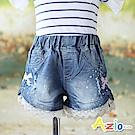 Azio Kids 短褲 珠珠線繡蝴蝶結蕾絲下擺鬆緊牛仔短褲(藍)